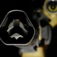 QD Blast Shield, image via Griffin